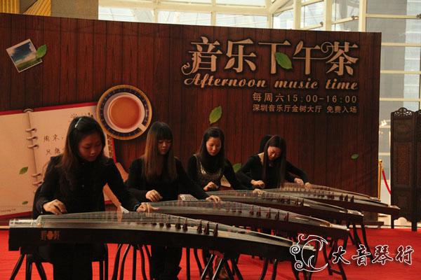 圣诞节 音乐会/叶婵娟老师、孙希老师、谢华、吴春娜、严靖茗《渔舟唱晚》