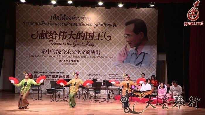 了泰国特色的民族乐器